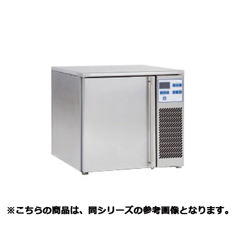 フジマック ブラストチラー(小型タイプ) KBF-081AP 【 メーカー直送/代引不可 】【ECJ】