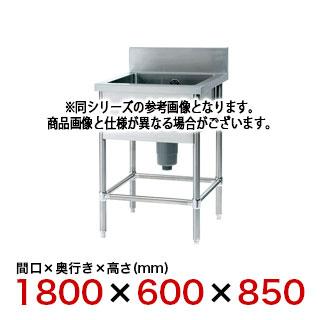 フジマック 一槽シンク(Bシリーズ) FSB1866 【 メーカー直送/代引不可 】【ECJ】