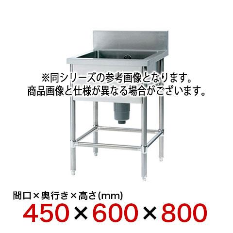 フジマック 一槽シンク(Bシリーズ) FSB4560S 【 メーカー直送/代引不可 】【ECJ】