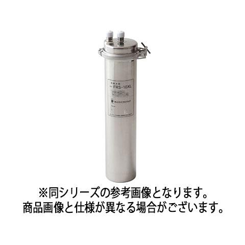 フジマック 浄軟水器 FRS-10LC 【 メーカー直送/代引不可 】【ECJ】