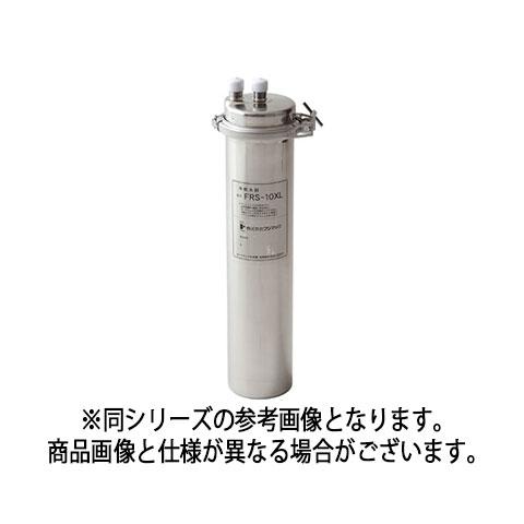 フジマック 浄軟水器 FRS-10XLC 【 メーカー直送/代引不可 】【ECJ】