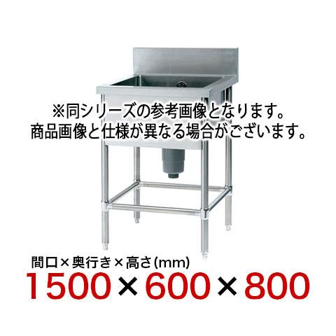 フジマック 一槽シンク(Bシリーズ) FSB1566S 【 メーカー直送/代引不可 】【ECJ】