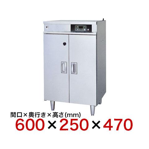 フジマック 殺菌庫 FSC6025B 【 メーカー直送/代引不可 】【ECJ】