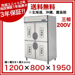 インバーター制御冷凍庫Aシリーズ内装ステンレス鋼板幅1200×奥行800×高1950mmARD-124FMD