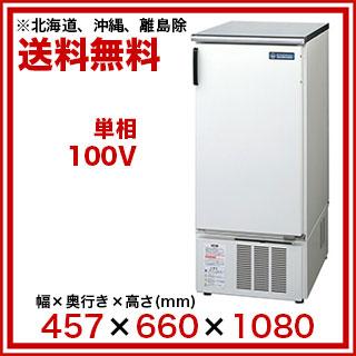 ホシザキ ビールジョッキクーラー HFJ-46DS1【 メーカー直送/後払い決済不可 】