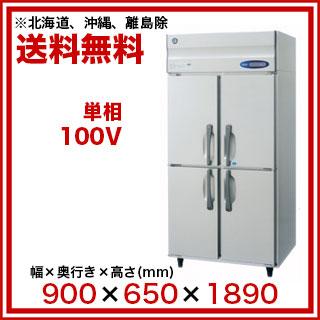 ホシザキ 冷凍冷蔵庫 HRF-90ZT【 メーカー直送/後払い決済不可 】