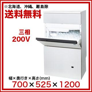 ホシザキ 全自動製氷機 IM-115WM-1【 メーカー直送/後払い決済不可 】