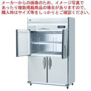 最も完璧な ホシザキ業務用冷凍庫[Aタイプ] HF-120AT3-ML【ECJ HF-120AT3-ML】, アイリス ランジェリーショップ:e8be3c20 --- greencard.progsite.com