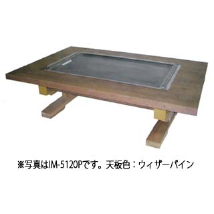 【業務用】IKK 業務用 お好み焼きテーブル IM-580HM 【 メーカー直送/代引不可 】 【受注生産:納期1ヶ月程】