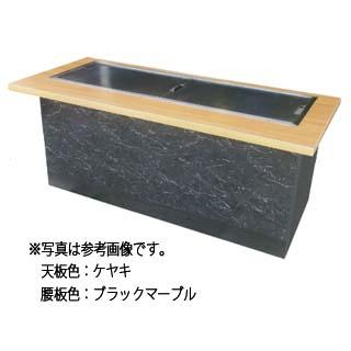 【業務用】IKK 業務用 お好み焼きカウンター 黒鉄板仕様 IM-7180L 【 メーカー直送/代引不可 】 【受注生産:納期1ヶ月程】