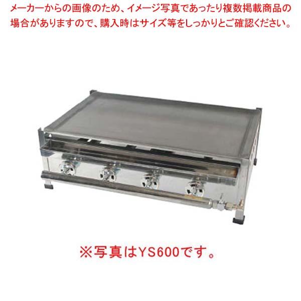 【業務用】IKK 業務用 ガスグリドル プレスガスグリドル YS450 【 メーカー直送/代引不可 】