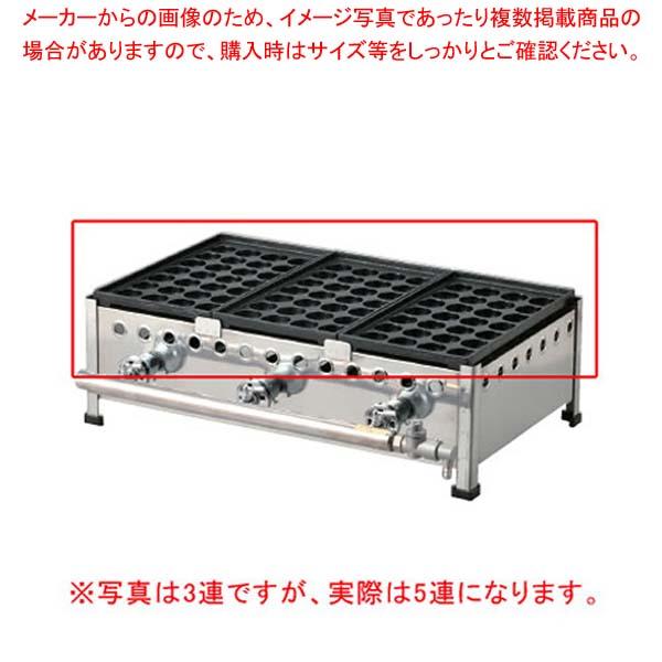たこ焼 28穴/鉄鋳物 285SH (都市ガス) 【ECJ】