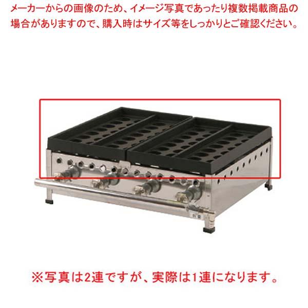 たこ焼 32穴/鉄鋳物 321SDX (プロパンガス) 【ECJ】
