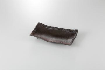 【まとめ買い10個セット品】和食器 炭化灰吹 まな板皿 36K158-05 まごころ第36集 【キャンセル/返品不可】【ECJ】