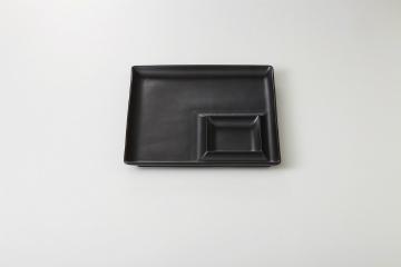 和食器 黒マット 正角二品皿(角小) 35M415-09 まごころ第35集