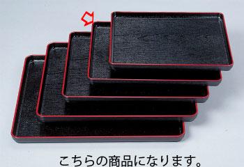 和食器 大寿木目盆 黒天朱 尺2 35C560-22 まごころ第35集