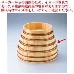 和食器 天然木盛込桶クリアー 目皿付 尺3 36R526-48 まごころ第36集 【ECJ】
