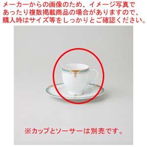 【まとめ買い10個セット品】和食器 ビーナス コーヒーカップ 36A484-63 まごころ第36集 【キャンセル/返品不可】【ECJ】