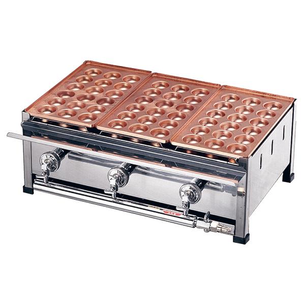 銅たこ焼台 3連セット 12・13A D(36穴x1枚・18穴x1) 【ECJ】