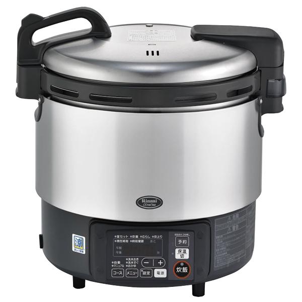 リンナイガス炊飯器αかまど炊きRR-S200GV 12.13A 【ECJ】