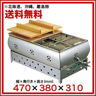 【業務用】EBM 18-8 おでん鍋 おでん鍋 尺2(36cm)LP 業務用おでん鍋【おでん鍋 おでん 人気おでん鍋 業務用おでん鍋 18-8 おでん鍋 おでん保温庫 おでん保温器 おでん保温機 おでん保温ケース鍋 おでんウォーマ】, アンファン:3f786aaa --- sunward.msk.ru