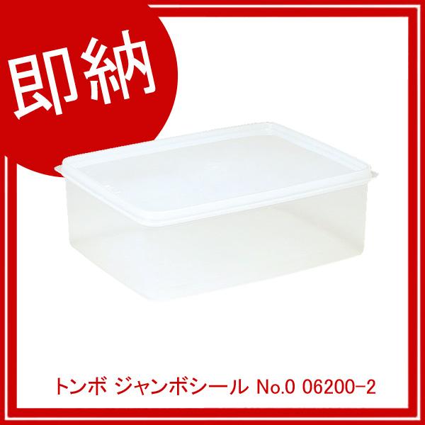 【即納】【まとめ買い10個セット品】 トンボ ジャンボシール No.0 06200-2 【ECJ】