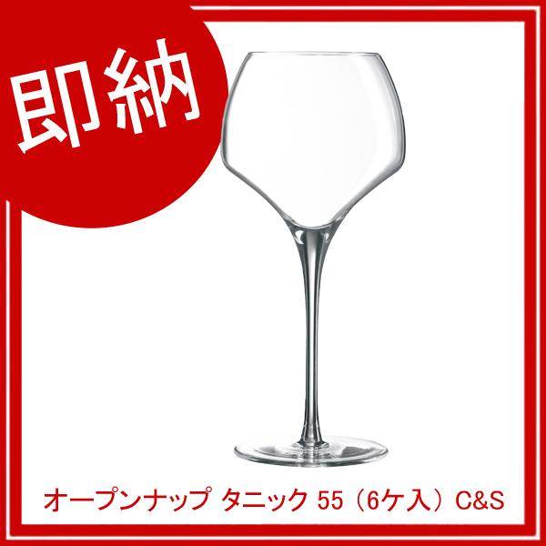 【即納】 オープンナップ タニック 55 (6ケ入) C&S U1013 【ECJ】