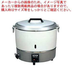 【業務用】【 業務用炊飯器 】 リンナイガス炊飯器 RR-30S1 LPG(プロパンガス)【ECJ】