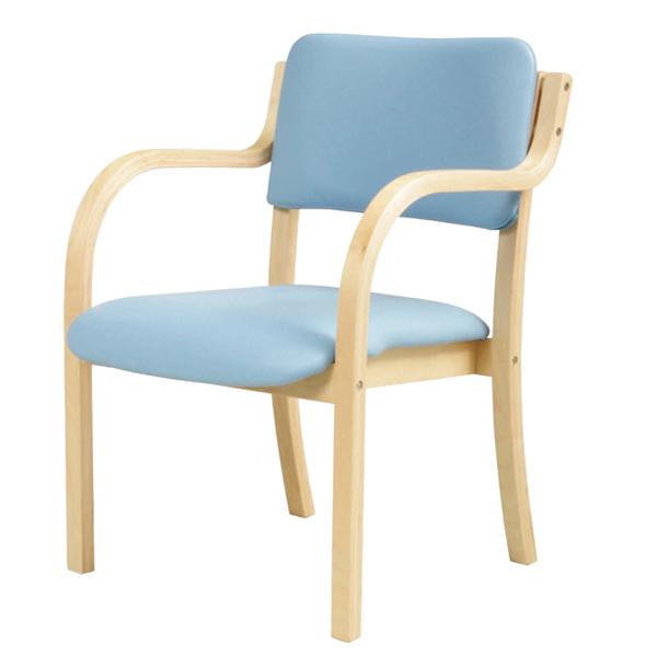 ダイニングチェア〔肘付〕〔ブルー〕 DC-530P〔BL〕【 椅子 洋風 イス チェア パーソナルチェア 1人掛け 木製 】【 メーカー直送/後払い決済不可 】