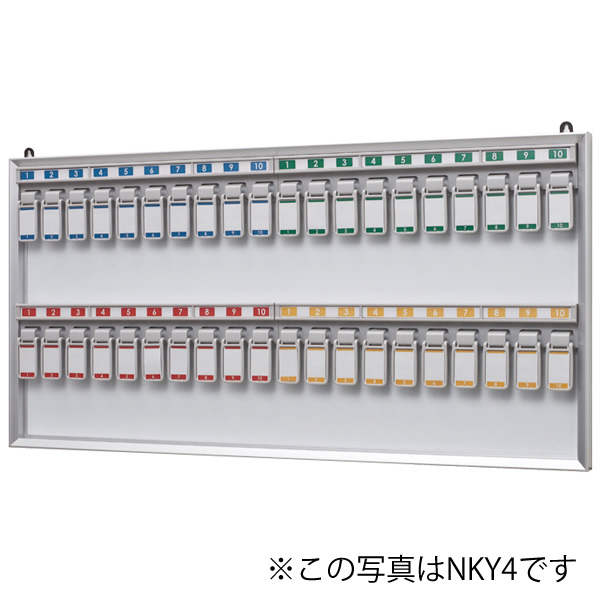 キーケース NKY-4【 キーボックス 】【受注生産品】【 メーカー直送/後払い決済不可 】