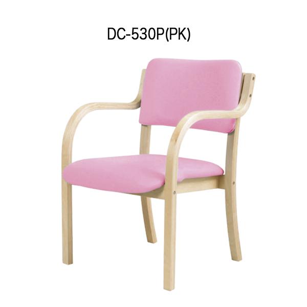 ダイニングチェア〔肘付〕〔ピンク〕 DC-530P〔PK〕【 椅子 洋風 イス チェア ダイニングチェア 】【 メーカー直送/後払い決済不可 】