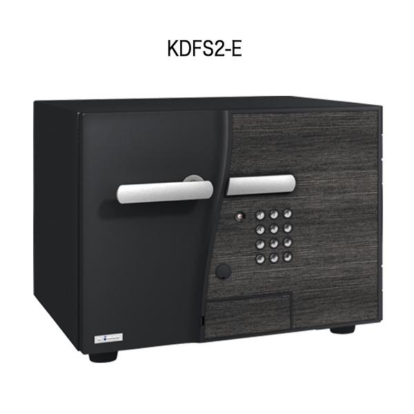 金庫〔ブラック〕 KDFS2-E【受注生産品】【 メーカー直送/後払い決済不可 】