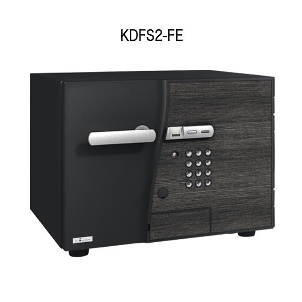 金庫〔ブラック〕 KDFS2-FE【受注生産品】【 メーカー直送/後払い決済不可 】