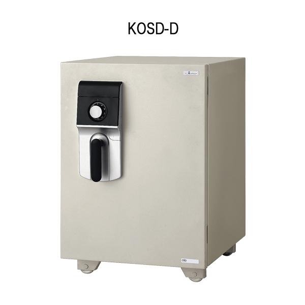 【別途見積商品】金庫〔アイボリー〕 KOSD-D【受注生産品】【 メーカー直送/後払い決済不可 】