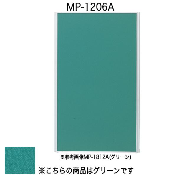 パネルA〔全面布〕〔グリーン〕 MP-1206A〔グリーン〕【 パーティション ロープ パネル 】【受注生産品】【 メーカー直送/後払い決済不可 】