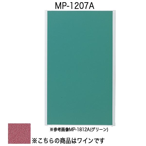 パネルA〔全面布〕〔ワイン〕 MP-1207A〔ワイン〕【 パーティション ロープ パネル 】【受注生産品】【 メーカー直送/後払い決済不可 】