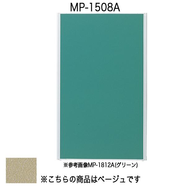パネルA〔全面布〕〔ベージュ〕 MP-1508A〔ベージュ〕【 パーティション ロープ パネル 】【受注生産品】【 メーカー直送/後払い決済不可 】