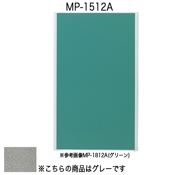 パネルA〔全面布〕〔グレー〕 MP-1512A〔グレー〕【 パーティション ロープ パネル 】【受注生産品】【 メーカー直送/後払い決済不可 】