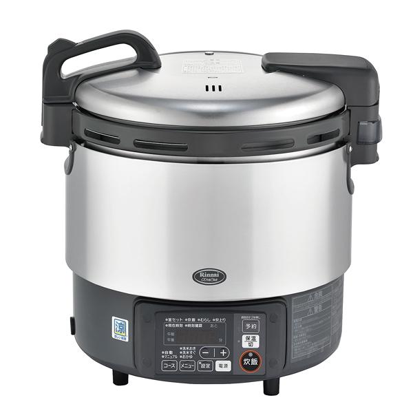 リンナイ αかまど炊き炊飯器(涼厨) ジャー付 RR-S200GV(2升炊き・フッ素釜) LP 【ECJ】