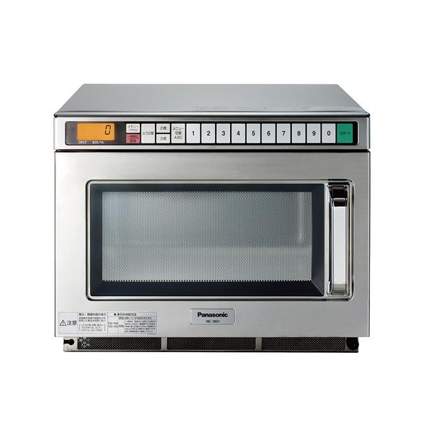 パナソニック インバーター 業務用電子レンジ NE-1801 【ECJ】