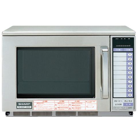 シャープ 業務用電子レンジ RE-6300P 【ECJ】