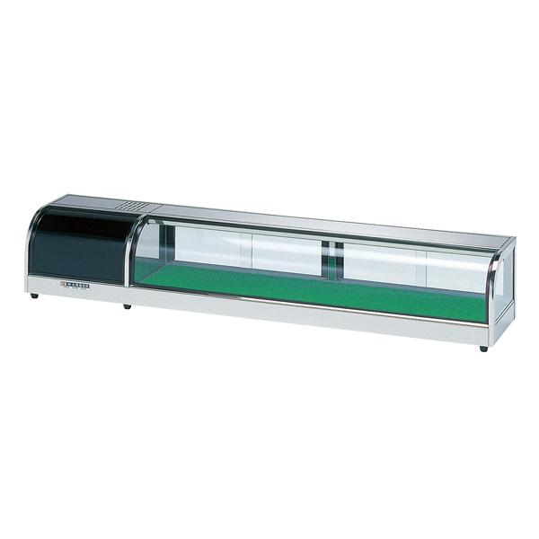 ネタケース OH丸型-NMa(適湿低温タイプ) OH丸型-NMa-1500 右(R) 【ECJ】
