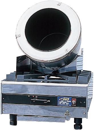 卓上型 ロータリーシェフ RC-1T型 LP 【ECJ】