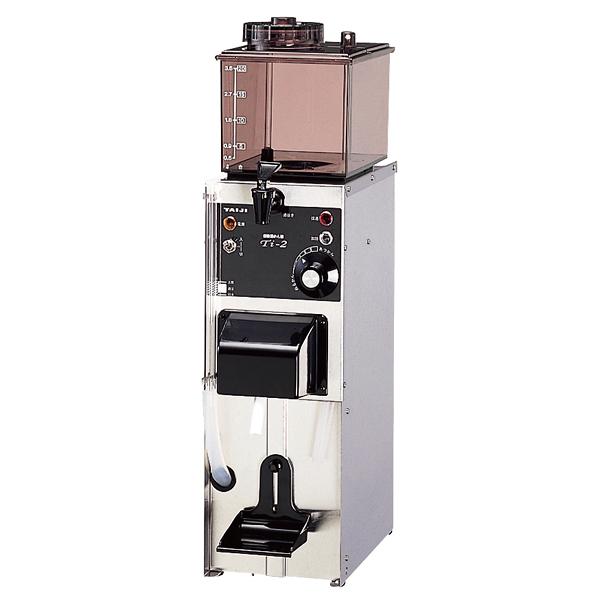 タイジ 卓上型全自動酒燗器 Ti-2 【ECJ】