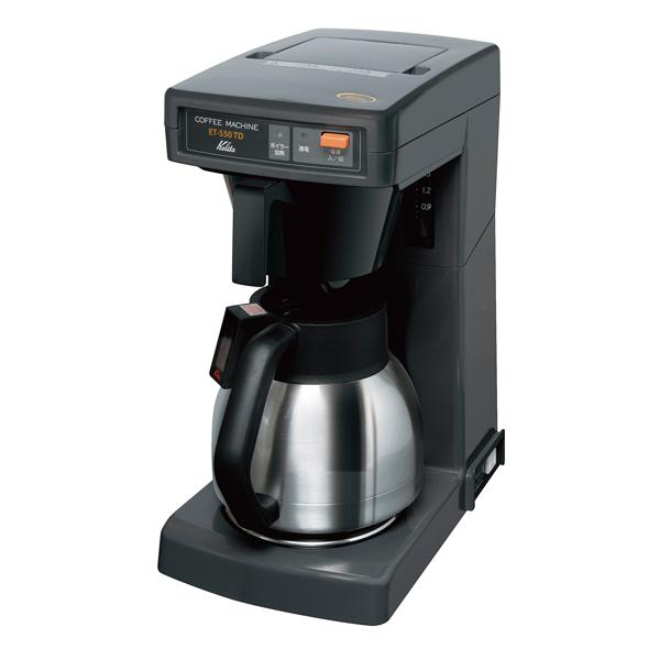 カリタ 業務用コーヒーマシン ET-550TD 【ECJ】