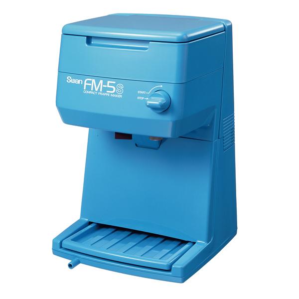 スワン キューブアイスシェーバー FM-5S ブルー 【ECJ】