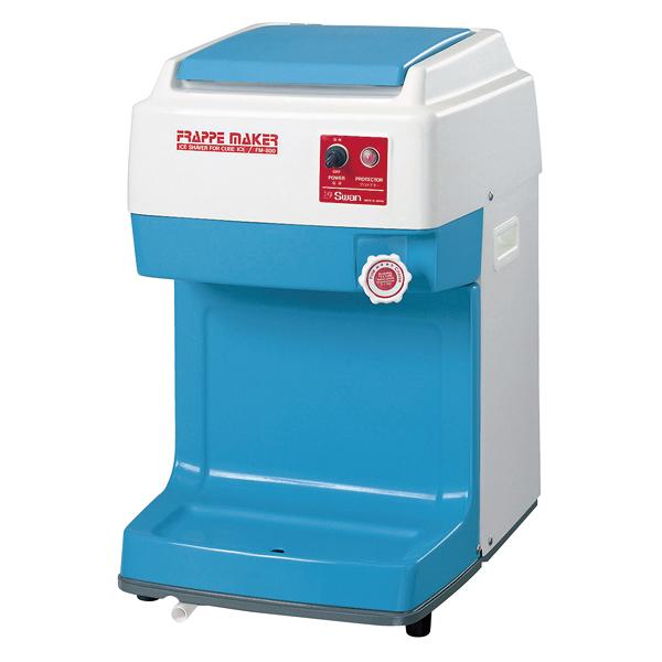 業務用かき氷機 スワン 電動式キューブアイスシェーバー FM-800
