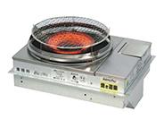焼物コンロ KSR-NU 13A 【ECJ】