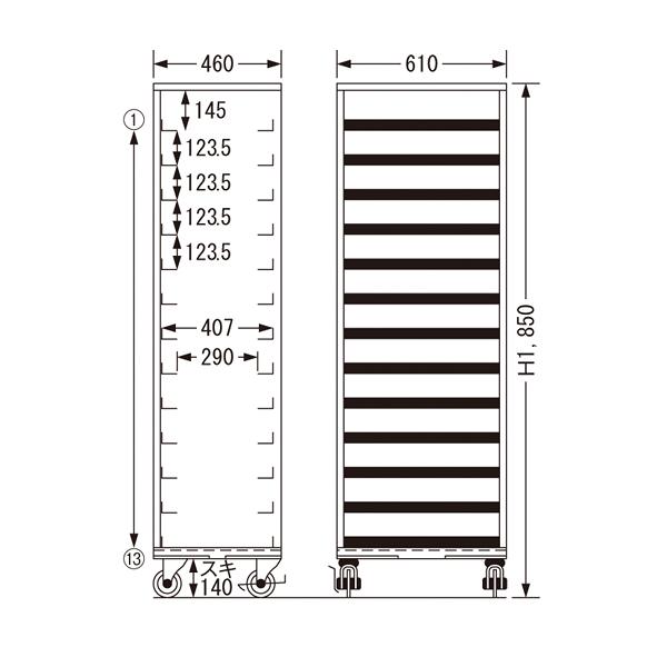 ステンレス シングルラック 6×13(13枚差) 【ECJ】