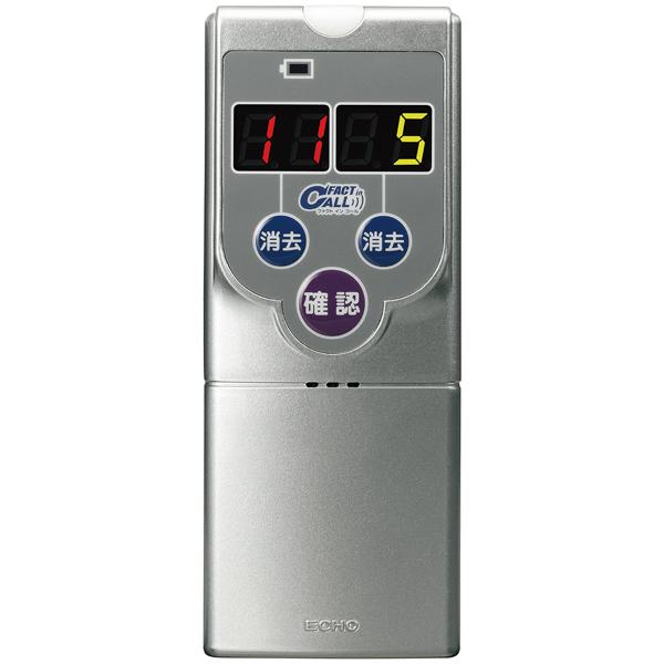 ファクトインコール 携帯受信表示機 (3色表示)F-200 【ECJ】